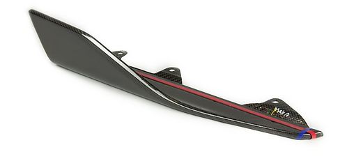 Side Skirt Winglet Carbon F87 M2 Competition