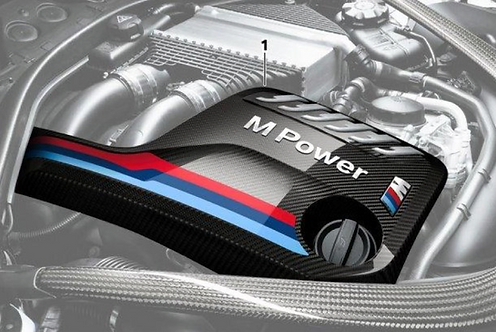 M Performance engine cover Carbon for S55 - F80/82 M3/M4 & F87 M2/M2C/M2CS