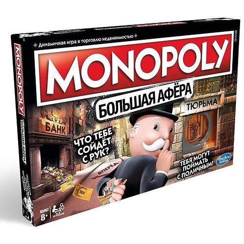 Монополия: Большая афера