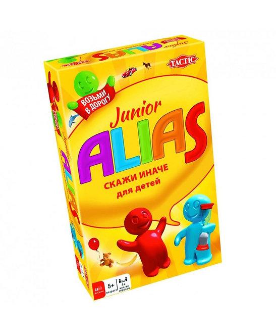 ALIAS Junior. Компактная версия