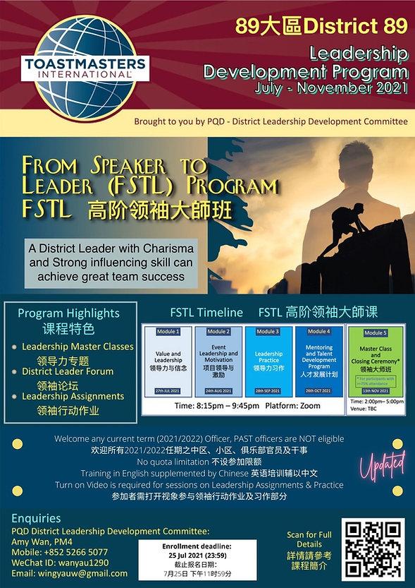 FSTL Poster v0721b.jpg