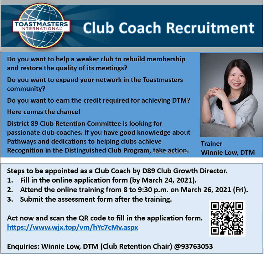 Flyer for the 2nd Round Recruitment.PNG