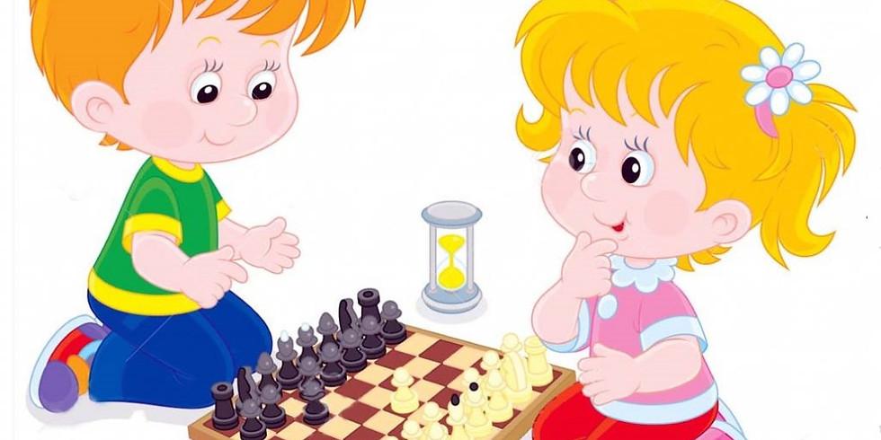Увлекательные шахматы