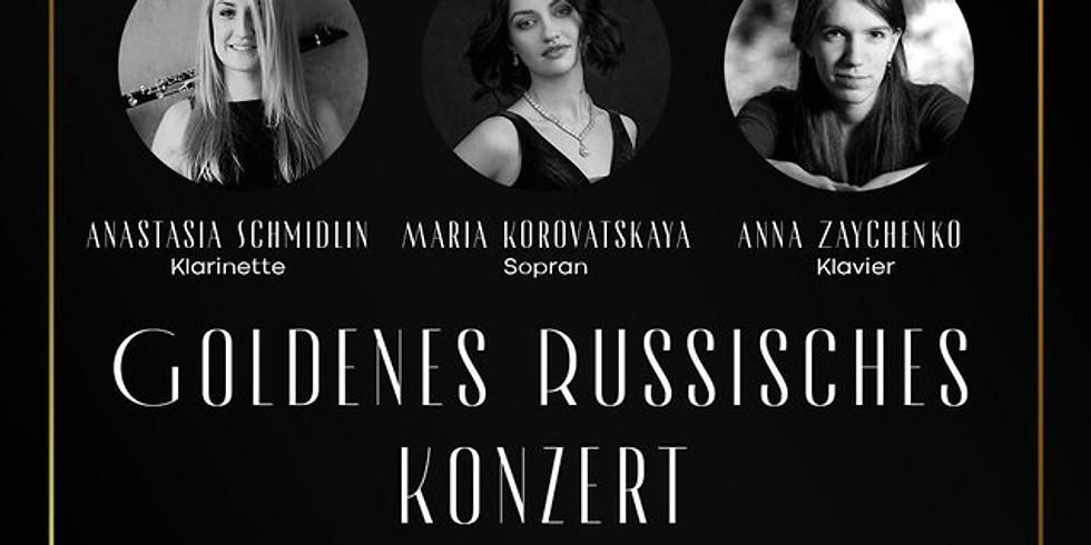 """Вечер классической музыки """"Goldenes Russisches"""" в Берне"""