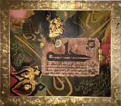Ali the Mystique Sufi