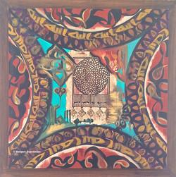 Calligraphic Tapestry