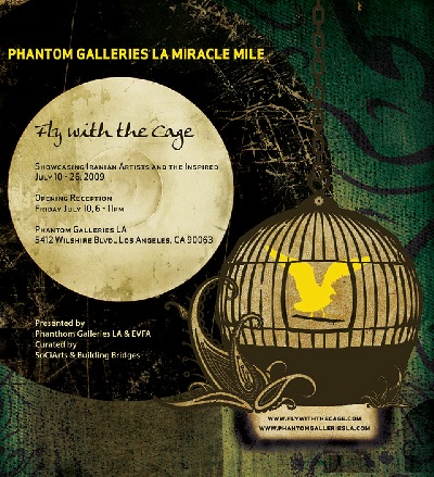 Phantom Galleries Invite