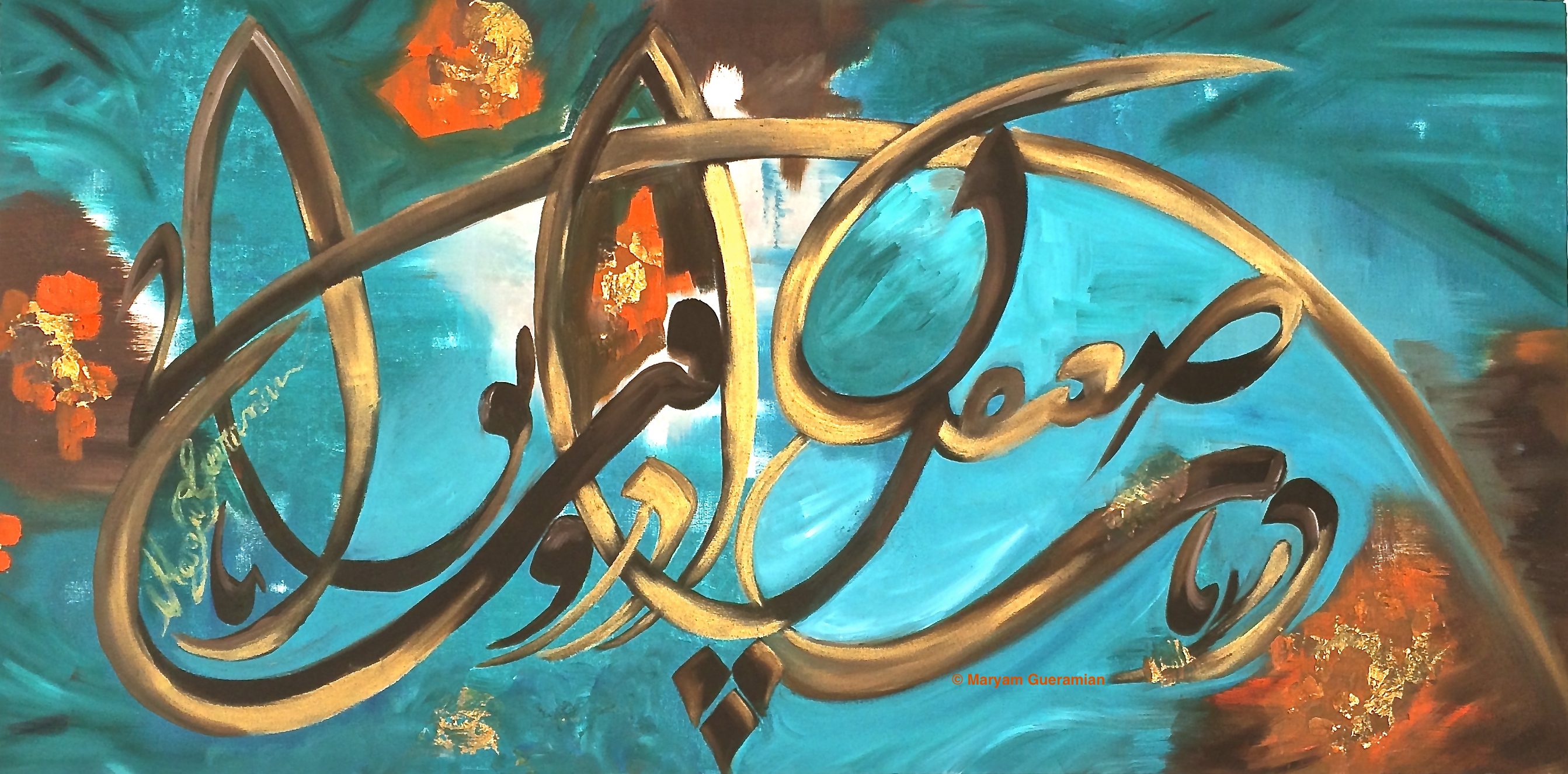 Iranian Calligraphy (SOLD)