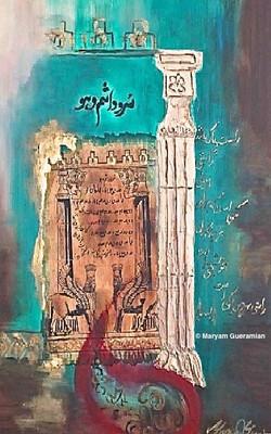 Persepolis (SOLD)