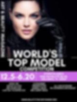 World's Poster.jpg