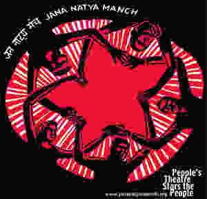 Jana Natya Manch Logo, Image credits: Jana Natya Manch