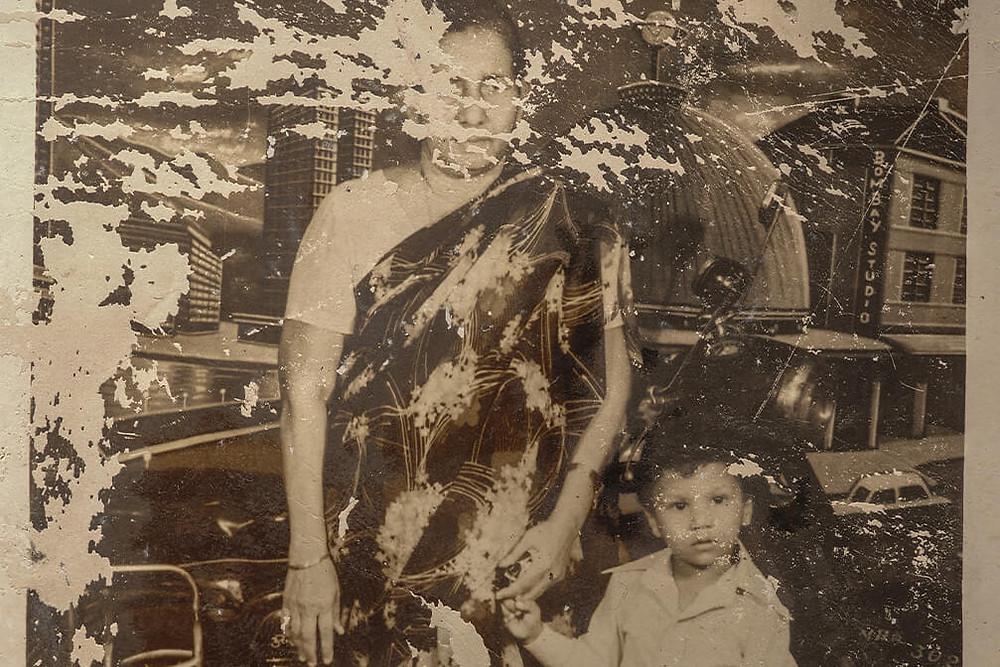 Goa Familia