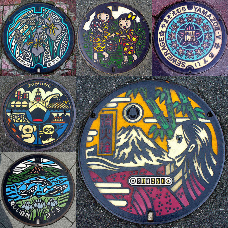Image (6): The beauty of manhole covers in Japan