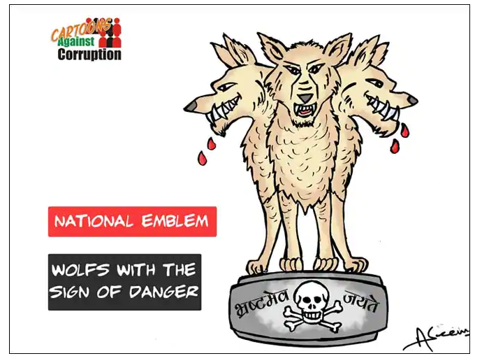 Aseem Trivedi Cartoon commenting on the National Emblem