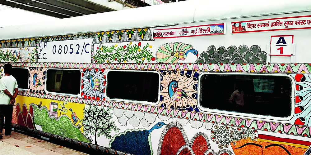Madhubani art on the Patna Rajdhani Express