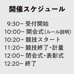 第1回長崎市・脇岬海水浴場 7/4開催!