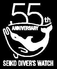 55th Anniversary Logo.png