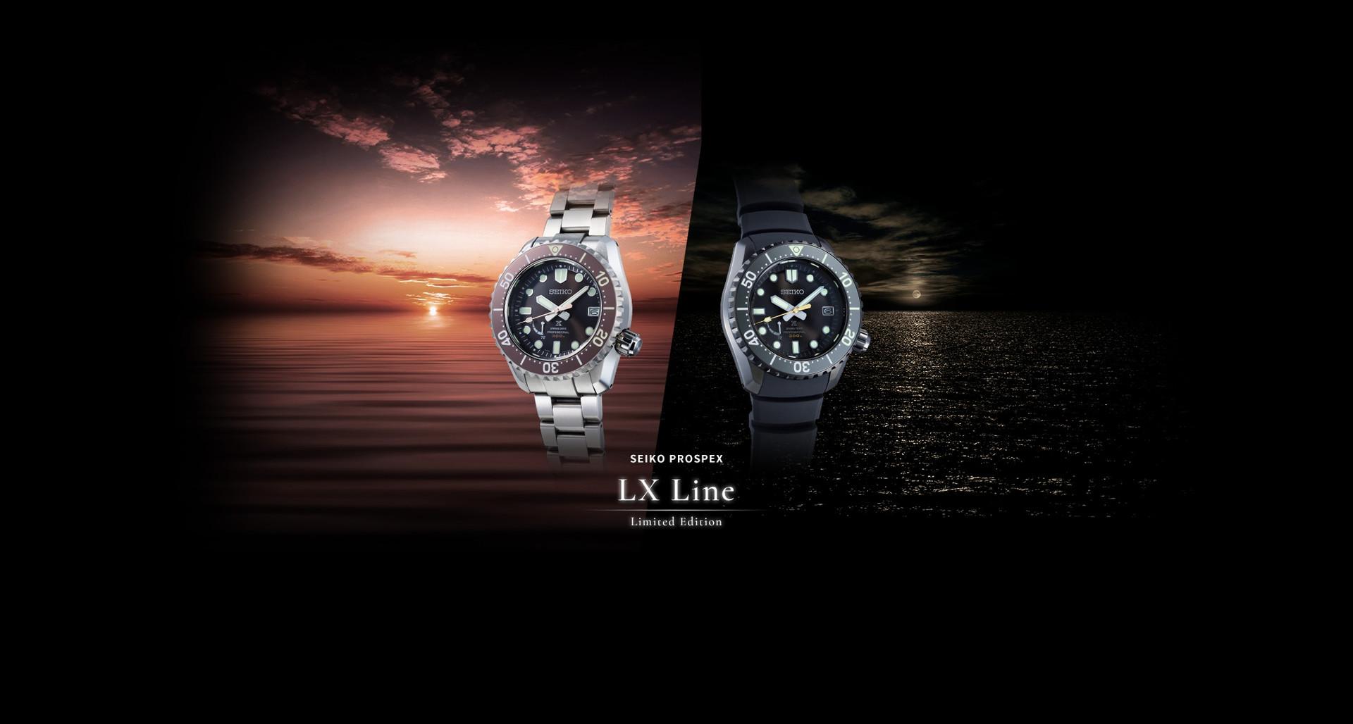 SEIKO LX LINE
