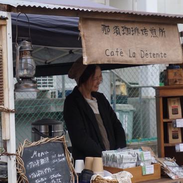 那須珈琲Café La Detente