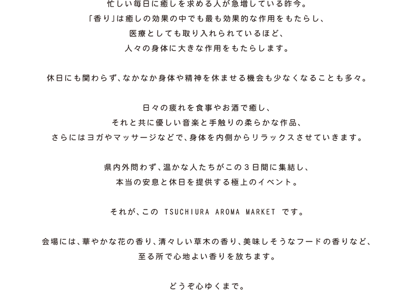 アセット 123.png