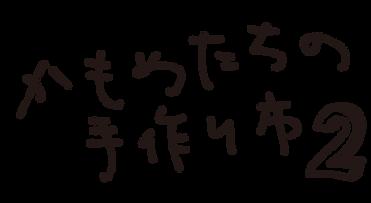 アセット 99_2x.png
