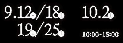 アセット 5_2x.png