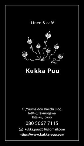Kukka Puu様 ショップカード制作