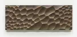 오석 Obsidian 118×43×3cm ₩7,000,000