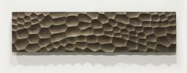 오석 Obsidian 165×40×3cm ₩10,000,000