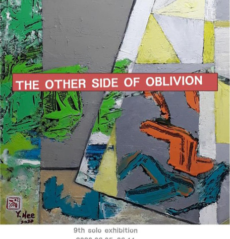 The other side of oblivion
