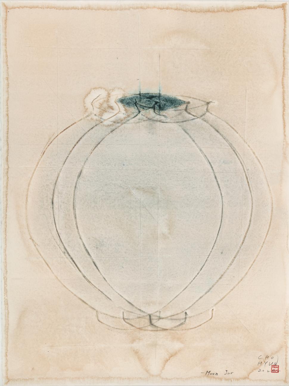 흔적 Traces - Moon jar