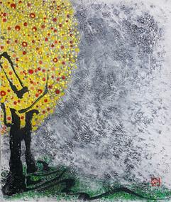 나무 Tree