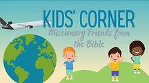 Kids' Corner 21-25.jpg