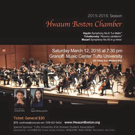 Hwaum Boston Chamber