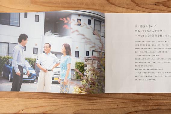 niwatori2_DSC_9797.jpg