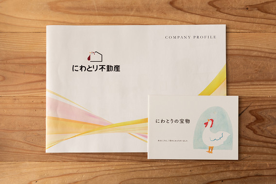 niwatori3_DSC_9796.jpg