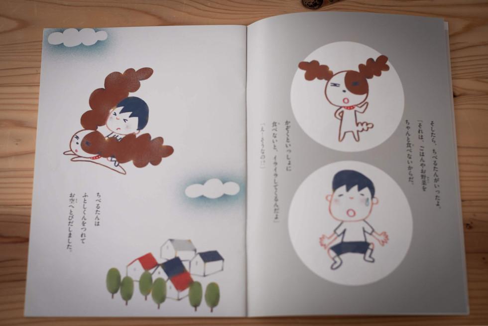 DSC_2894_kenkoujumyou3.jpg