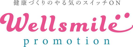 WellSmile_rogo.jpg