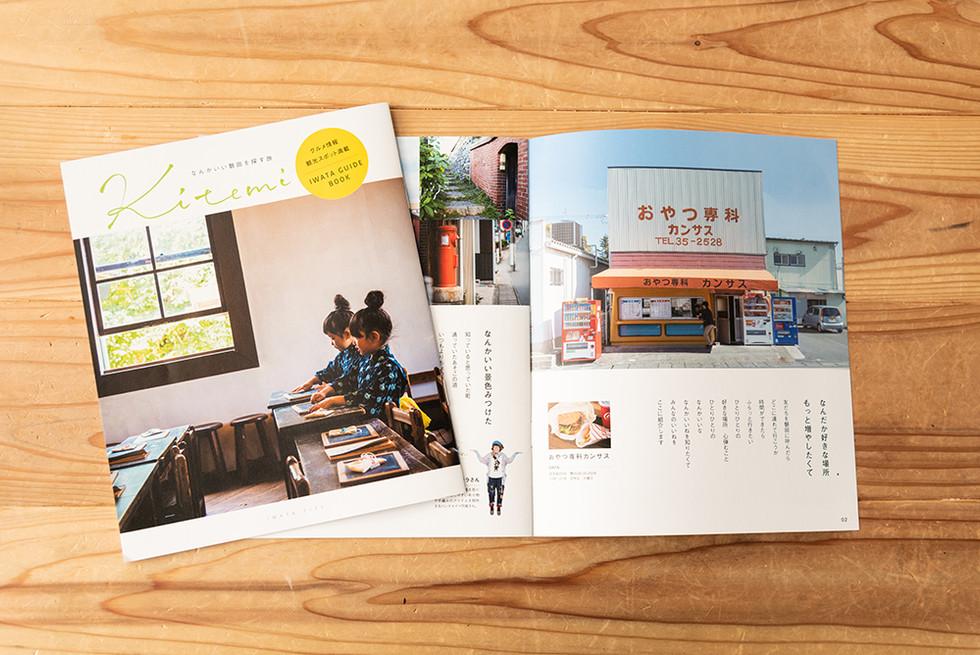 kakegawa_DSC_9795.jpg