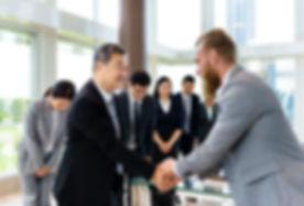 海外/外資系企業との商談