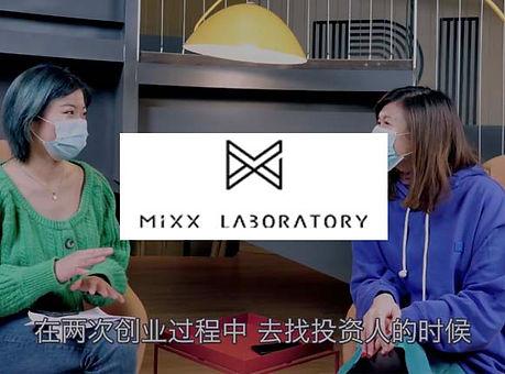 mixx.jpg