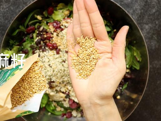 我的全植物飲食入門沙拉 Vegan Salad