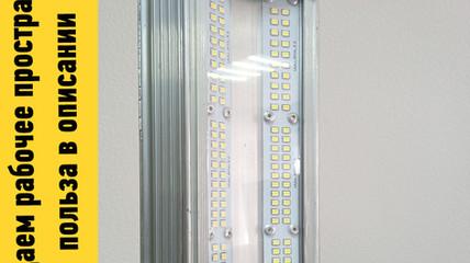 Производство светодиодных светильников | megalight engineering