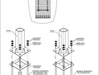 Сборка опоры освещения ОГК (опора граненная коническая)