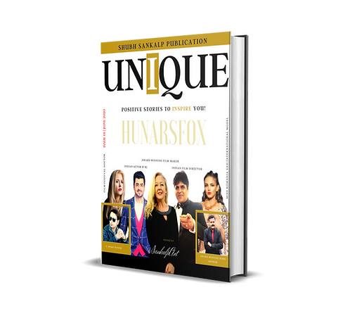 PRINT COPY OF UNIQUE (FOR INTERNATIONAL READERS )