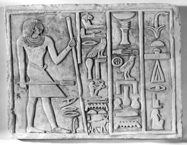 The Stela Of Mereri: The Egyptian Merry Christ, And Its Connection To Merry Christmas