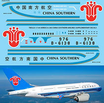 1/144 AIRBUS A 380 CHINA SOUTHERN LIVERY REVELL  DECALS TB DECAL TBD225