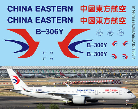 1/144 Decals for Airbus A350 China Eastern Livery  TB Decal TBD514
