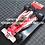 Thumbnail: 1/24 Missing Decals McLaren M23 1976 James Hunt TB Decal TBD548