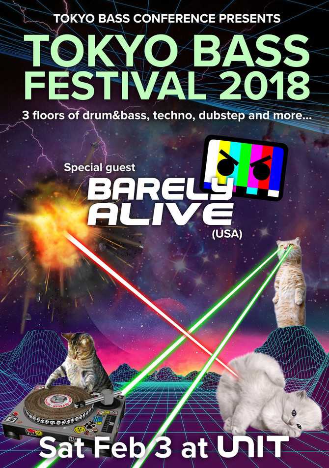 TBC pres. TOKYO BASS FESTIVAL 2018 feat. Barely Alive (US)